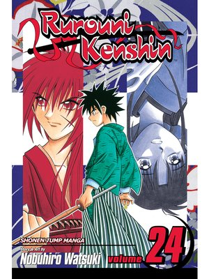 cover image of Rurouni Kenshin, Volume 24