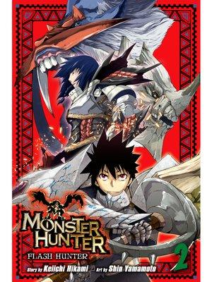 cover image of Monster Hunter: Flash Hunter, Volume 2