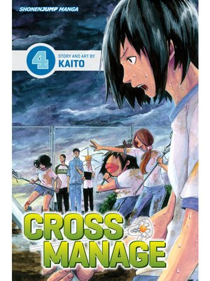cover image of Cross Manage, Volume 4