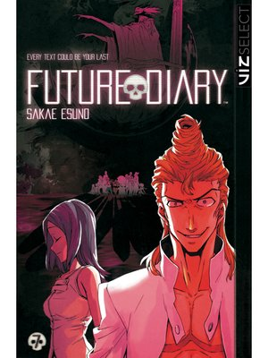 cover image of Future Diary, Volume 7