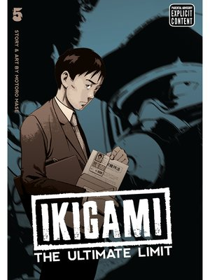 cover image of Ikigami: The Ultimate Limit, Volume 5