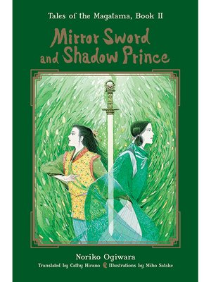 cover image of Mirror Sword and Shadow Prince