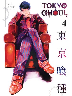 cover image of Tokyo Ghoul, Volume 4