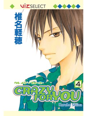 cover image of Crazy For You, Volume 4