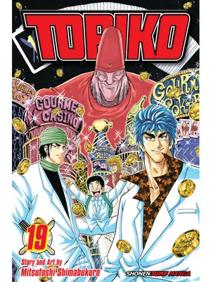 cover image of Toriko, Volume 19