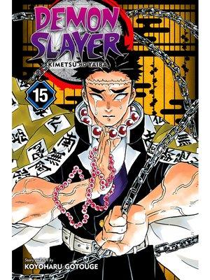 cover image of Demon Slayer: Kimetsu no Yaiba, Volume 15