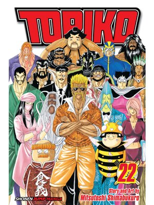 cover image of Toriko, Volume 22