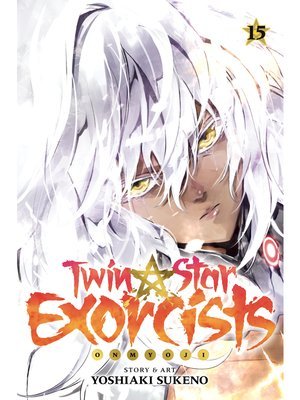 cover image of Twin Star Exorcists, Volume 15