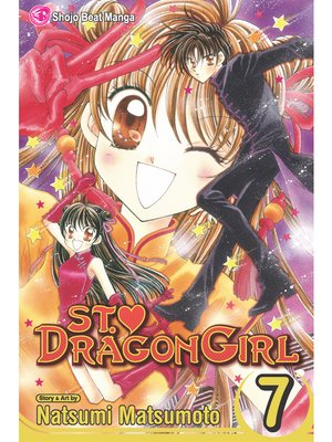 cover image of St. ♥ Dragon Girl, Volume 7