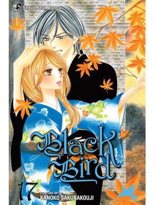 cover image of Black Bird, Volume 17