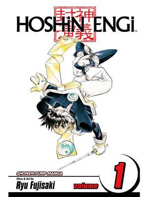 cover image of Hoshin Engi, Volume 1