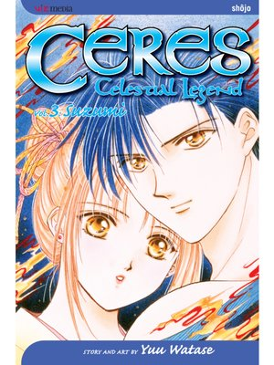 cover image of Ceres: Celestial Legend, Volume 3
