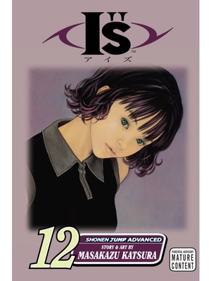 "cover image of I""s, Volume 12"