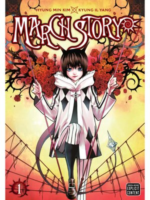 cover image of March Story, Volume 1