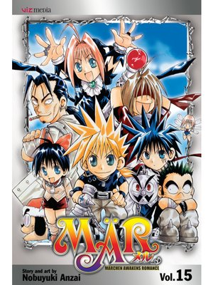 cover image of MÄR, Volume 15