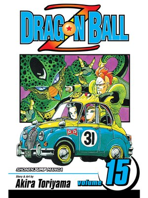 cover image of Dragon Ball Z, Volume 15