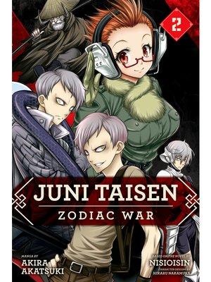 cover image of Juni Taisen: Zodiac War, Volume 2