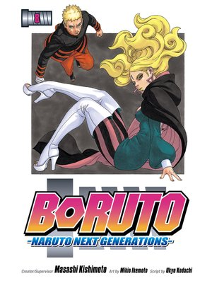 cover image of Boruto: Naruto Next Generations, Volume 8