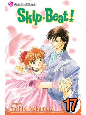 cover image of Skip Beat!, Volume 17