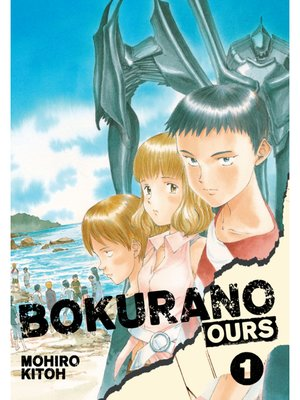 cover image of Bokurano: Ours, Volume 1