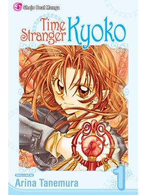 cover image of Time Stranger Kyoko, Volume 1