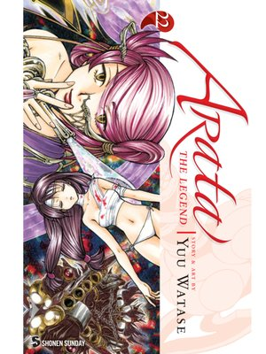 cover image of Arata: The Legend, Volume 22