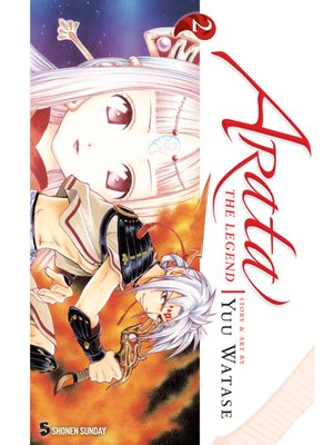 cover image of Arata: The Legend, Volume 2