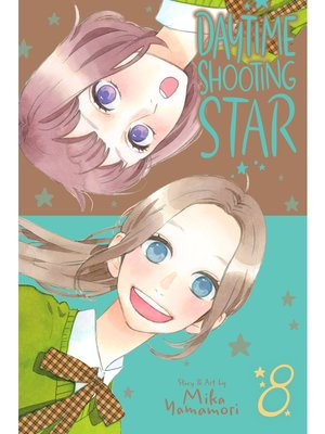 cover image of Daytime Shooting Star, Volume 8