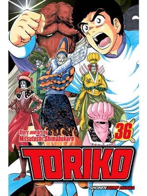 cover image of Toriko, Volume 36