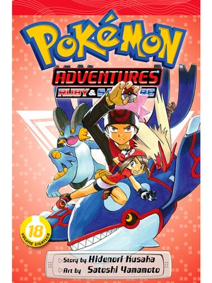 cover image of Pokémon Adventures, Volume 18
