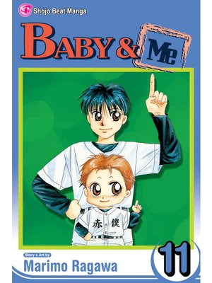 cover image of Baby & Me, Volume 11