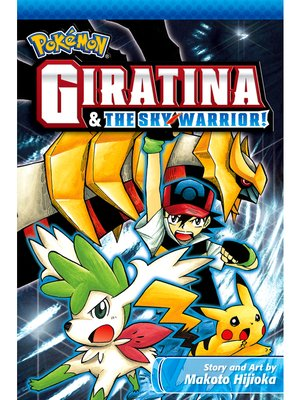 cover image of Giratina & the Sky Warrior!