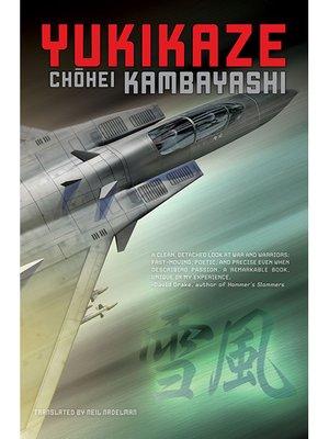cover image of Yukikaze