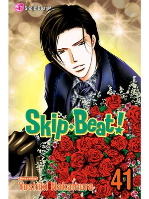cover image of Skip Beat!, Volume 41