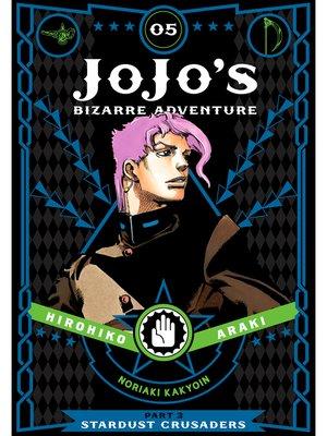 cover image of JoJo's Bizarre Adventure: Part 3 - Stardust Crusaders, Volume 5