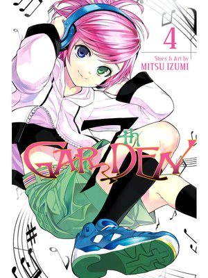 cover image of 7thGARDEN, Volume 4