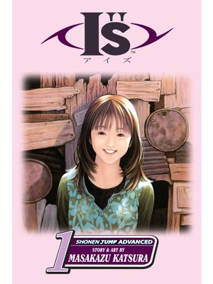 "cover image of I""s, Volume 1"