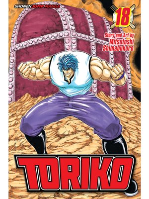cover image of Toriko, Volume 18