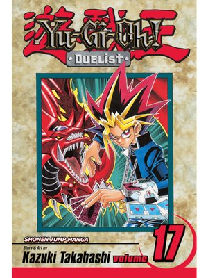 cover image of Yu-Gi-Oh!: Duelist, Volume 17