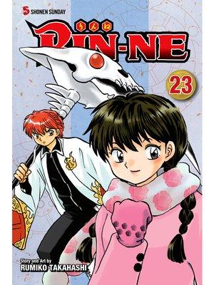cover image of RIN-NE, Volume 23