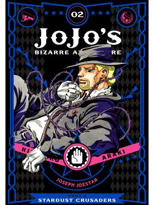 cover image of JoJo's Bizarre Adventure: Part 3 - Stardust Crusaders, Volume 2