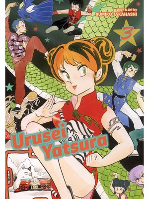 cover image of Urusei Yatsura, Volume 3