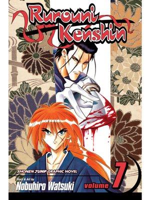 cover image of Rurouni Kenshin, Volume 7