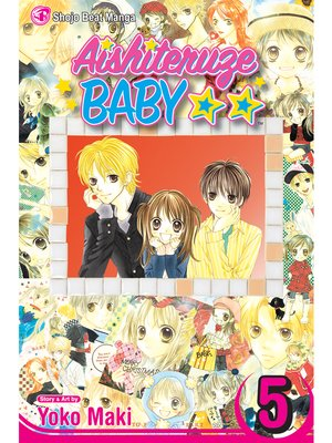 cover image of Aishiteruze Baby, Volume 5