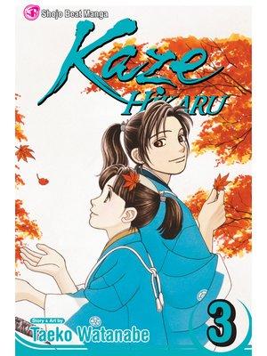 cover image of Kaze Hikaru, Volume 3