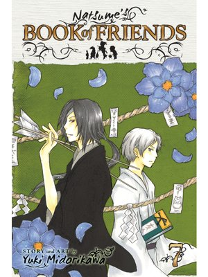 cover image of Natsume's Book of Friends, Volume 7