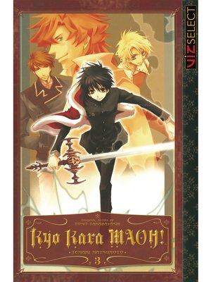 cover image of Kyo Kara MAOH!, Volume 3