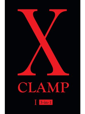 cover image of X (3-in-1 Edition), Volume 1