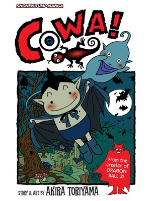 cover image of COWA!