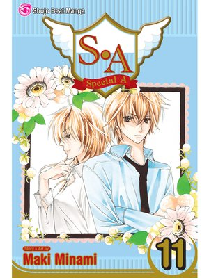 cover image of S.A, Volume 11